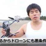 【夢の対決】ドローン vs カズの50m走!